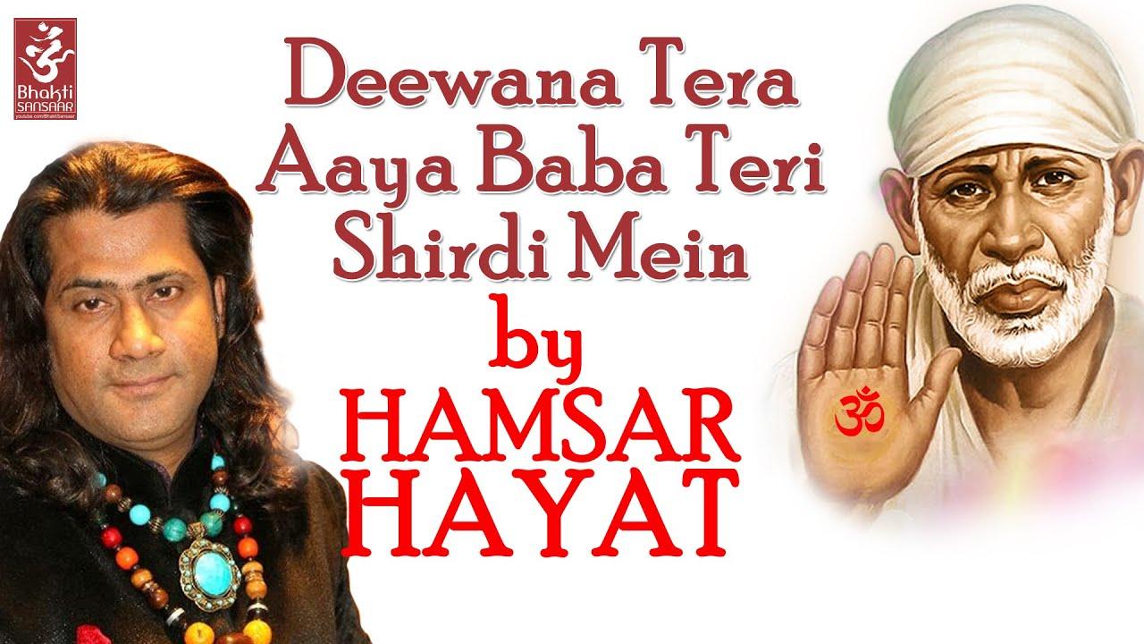 Deewana Tera Aaya Baba Teri Shirdi me Mp3 Lyrics Song ...