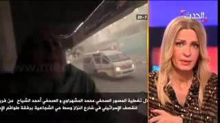 إسرائيل تعترف يمقتل وجرح 130 وفقد جندي بمعارك غزة