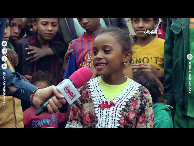 مدينة الامل | الحلقة 27 | قناة الهوية