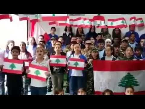 Independence Day 2016 (فيروز بحبك يا لبنان ) by students of ILC ( International Learning Community )