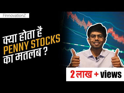 What are Penny Stocks? Should you invest in them or not?