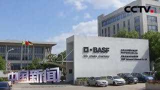 [中国新闻] 42个外资项目在上海签约 总额约77亿美元 | CCTV中文国际