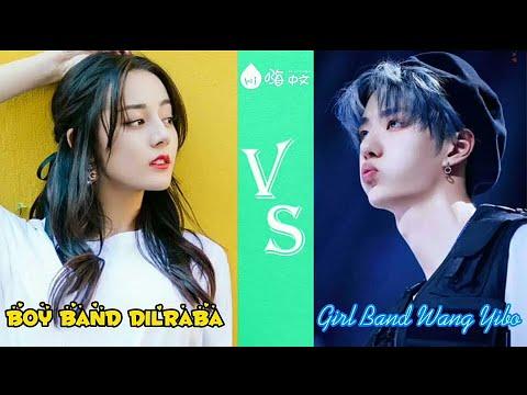 Hi Chinese:Girl Band Wang Yibo VS Boy Band Dilraba(女团王一博 VS 男团迪丽热巴)