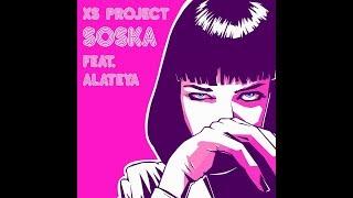 XS Project - Soska (feat. Alateya)