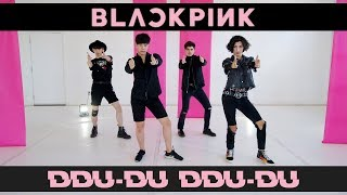 [EAST2WEST] BLACKPINK - 뚜두뚜두 (DDU-DU DDU-DU) Dance Cover