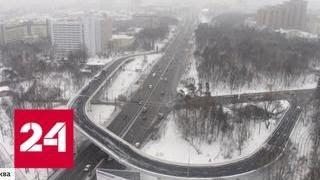 Заторов станет меньше: в Москве открыли новую эстакаду - Россия 24