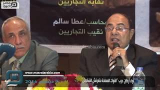 مصر العربية | لواء أركان حرب: