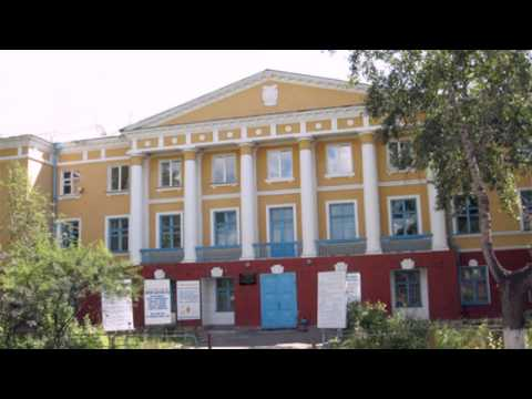 знакомства город канск