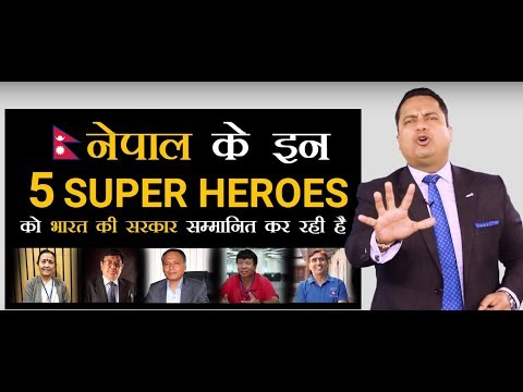 5 Super Heroes of Nepal Honored by Government of India | Dr Vivek Bindra