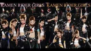 KAMEN RIDER GIRLS - O.K Alright (Instrumental) KAMEN RIDER GIRLS Ka...