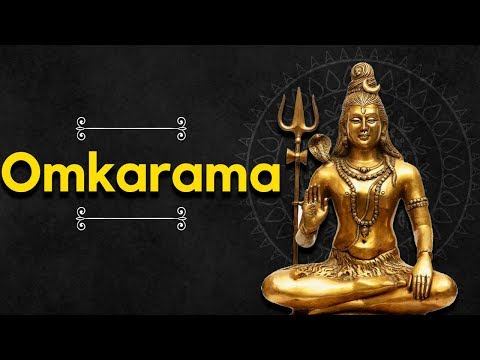 Lord Shiva Songs - Omkaram - JUKEBOX