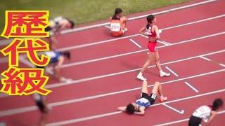 역대급 여중생 등장/소년체전(육상)MVP/3관왕/200m,400m,1600m/양예빈/Yangyebin