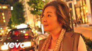 Pink Martini & Saori Yuki - Blue Light Yokohama/ブルー・ライト・ヨコハマ