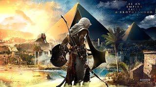 [大神] 刺客教條:起源 Assassin's Creed: Origins Part.3