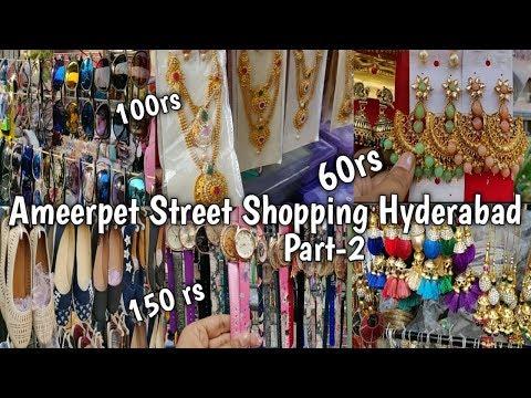 Ameerpet Street Shopping Hyderabad Part-2 |Hyderabad shoppin