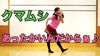 AMU「あったかいんだからぁ♪」 すてきな使用音源様(ハニワさま):sm2534...
