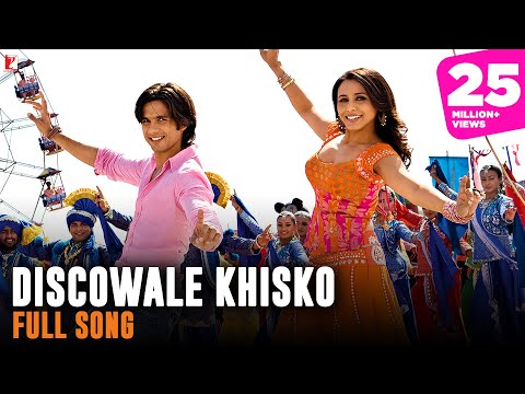 Discowale Khisko  - Full Song | Dil Bole Hadippa | Shahid Kapoor, Rani Mukerji | KK | Sunidhi | Rana