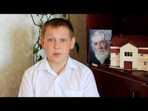 """И.С.Тургенев. Стихотворение в прозе """"Воробей""""."""