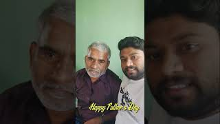 Hi FriendsThis is My Father/ Video Fulla Paaruga/ Happy Father's Day/