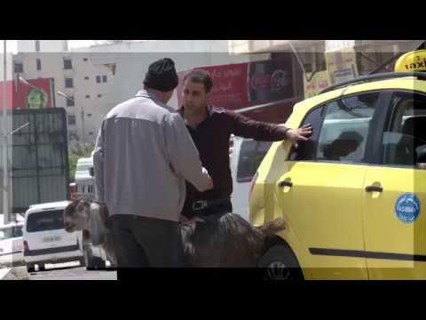 الكاميرا الخفية الفلسطينية امسك اعصابك (1) الحلقة الرابعه عشر مؤامرة كبيرة