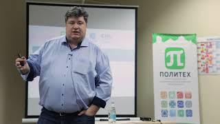 E'WEEK 2017. Дмитрий Иванов выступил с лекцией «Инновационный бизнес. Наука и бизнес»