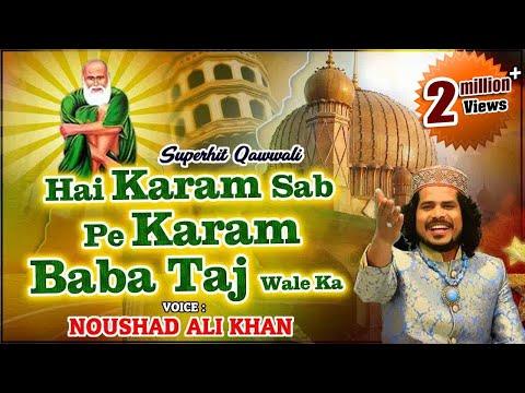 Hai Karam Sab Pe Karam Baba Taj Wale Ka | Baba Tajuddin Qawwali | Latest Dargah Song