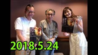 2018.5.24(木) ゴゴモンズ(GOGOMONZ)