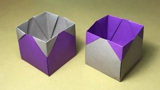 折り紙 簡単なゴミ箱の折り方 作り方