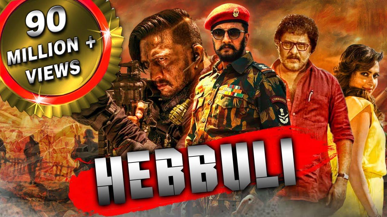 Hebbuli 2018 Hindi Dubbed Full Movie Sudeep Amala Paul V