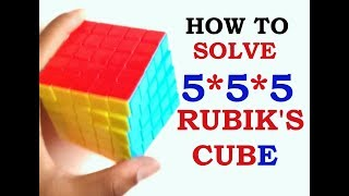 """HOW TO SOLVE """"5*5*5 RUBIK'S CUBE""""   IN HINDI BY KAPIL BHATT"""
