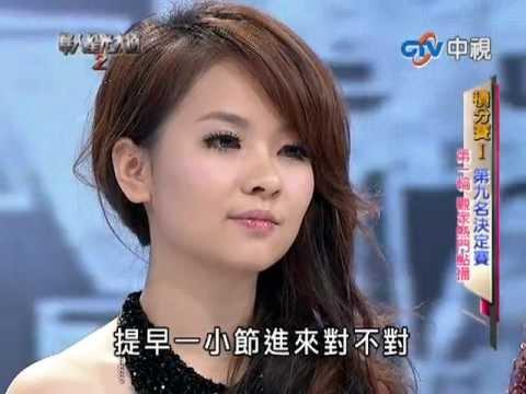 20130113 華人星光大道2 谷微 還有眼淚就好/張惠妹 - YouTube