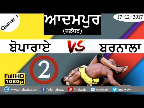 BABA HAMDAS vs BHAGAT SINGH CLUB ● QUAR 1 ● ADAMPUR (Jalandhar) KABADDI CUP - 2017 ● Part 2nd