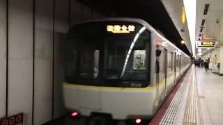 【日立IGBT】近鉄3220系3222F(KL22)烏丸線内走行音