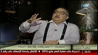 #إبراهيم_عيسى| مصر بين تيار الاسلام السياسي والدولة الديمقراطية وحرية الرأى والتعبير