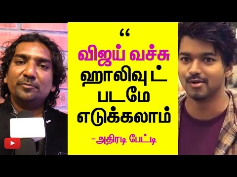 I Planned A script For Vijay In Hollywood Raj Thiru Selvan Speech | Cine Flick
