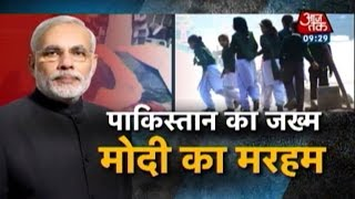 Modi reaches out to Pakistan in hour of need