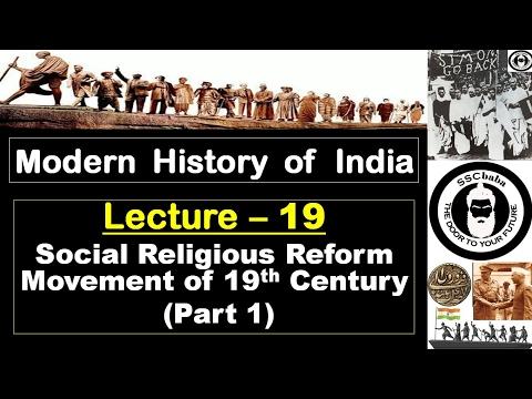 H19 : Social Religious Reform Movement of 19th C (Part 1) || SSC CGL, SSC CHSL, UPSC, UPPCS  etc