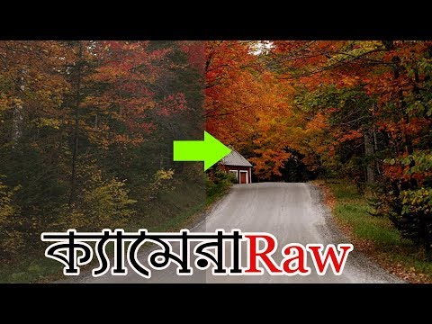 Camera RAW Edit Photo in Photoshop ||Adobe Photoshop Tutorial thumbnail