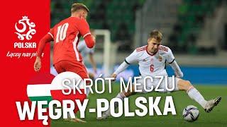 Венгрия U-21  2-2  Польша U-21 видео