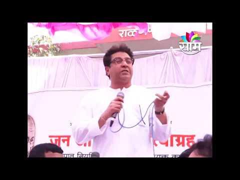 Anna Hazare यांची भेट घेतल्यानंतर Raj Thackeray काय म्हणालेत पाहा..