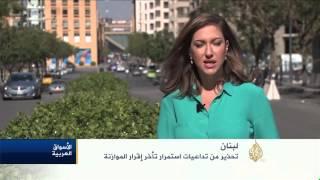 اقتصاد المنتصف 21/6/2015