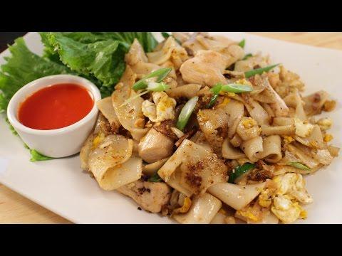 Rice Noodles w/ Chicken Recipe ก๋วยเตี๋ยวคั่วไก่ Guay Tiew Kua Gai