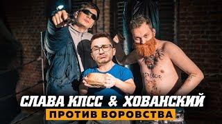 УРОКИ САМООБОРОНЫ ОТ ПЛАГИАТА [feat. Гнойный]