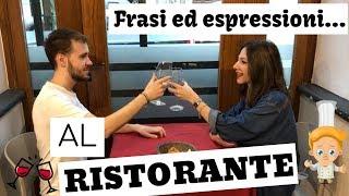 Dialogo al ristorante (parole ed espressioni) - Italian Restaurant Dialogue