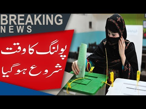 Polling Stations opened for elections - 25 July 2018