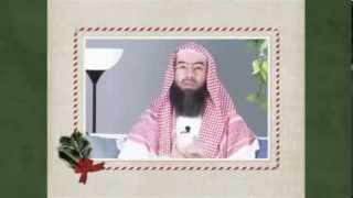 نبيل العوضي ـ أحذر السيئات الجاريه