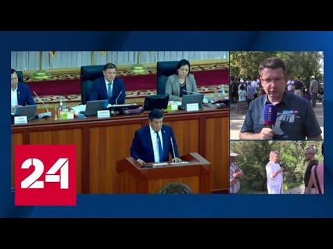 Сторонников экс-президента Атамбаева не пускают на акцию протеста в Бишкек - Россия 24