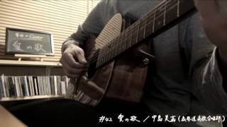 Vocal & Acoustic Guitar : mimu TBS 金曜ドラマ『表参道高校合唱部!』...