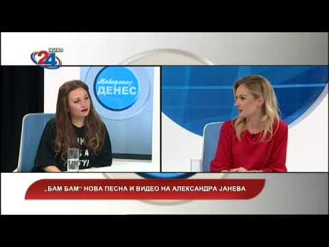 """Македонија денес - """"Бам Бам"""" - нова песна и видео на Александра Јанева"""