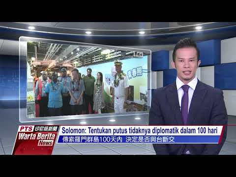 20190606 Warta Berita PTS Taiwan公視印尼語新聞